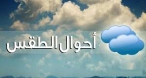 اخبار-الطقس-300x185-300x185