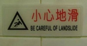 121-161756-china-removing-clumsy-english-translations-2