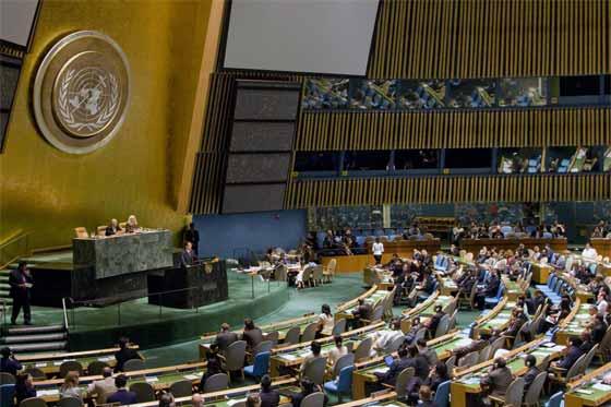 reunión ONU