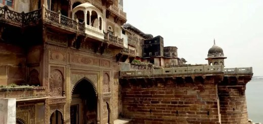 Ram Nagar Fort Featured