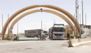 القوات الحكومية العراقية كانت قد أبلغت نظيرها الأردني في 16 يوليو 2015 بقرار عسكري افاد إغلاق معبر طريبيل الحدودي مع البلدين حتى إشعار آخر ، فيما كان قد تعرض للإغلاق عدة مرات بسبب الانهيارات الامنية المتلاحقة، فيما يبلغ طول الشريط الحدودي بين البلدين نحو 180 كم.