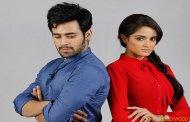 Phir Bhi Na Maane Yeh Badtameez Dil to replace Nisha Aur Uske Cousins