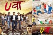 Uvaa Movie 2015 Release Date