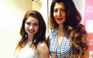 Azharuddin's real life wife meets reel life wife