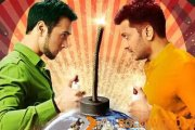 Bangistan's team had to take special permissions to carry BOMBS