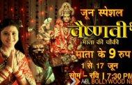 Vaishnavi Mata Ki Chowki June Special