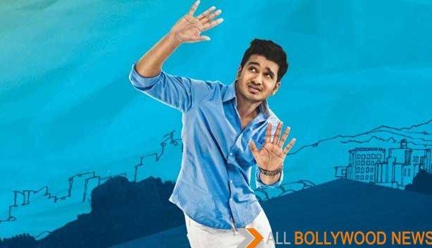 Surya vs Surya Movie Trailer