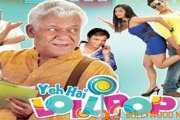 Yeh Hai Lollipop Movie Review