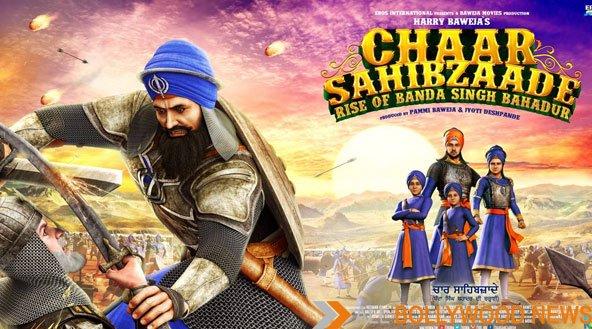 Chaar Sahibzaade:The Rise Of Banda Singh Bahadur Movie Review