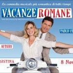 vacanze-romane-banner