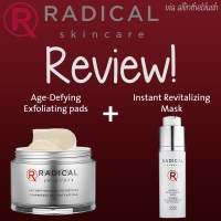 Review: Radical Skincare Age-Defying Exfoliating Pads & Revitalizing Mask