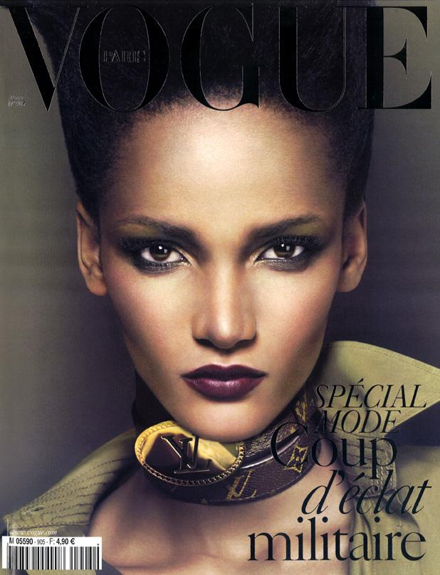 Rose Cordero on the cover of Vogue Paris