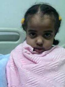 إحتجاز طفلة سودانية بمستشفى الرياض بالشميسي لعجز أسرتها عن تكلفة فاتورة العلاج !!