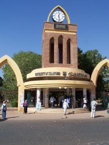 إذاعة جامعة الخرطوم .. صوت العلم والمعرفة
