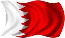 120 مليون يورو دعم من البحرين للسودان