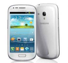 قبل بيع هاتفك الذكي : طرق آمنة لحذف البيانات والصور نهائياً من الجهاز