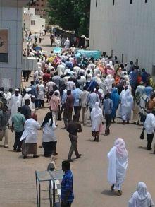 وقفة احتجاجية بمستشفى الخرطوم