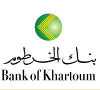 السودان: بنك الخرطوم يطلق منتج خدمة (هسا قروشك تجئ هسا )