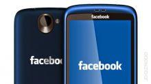 فيسبوك و سامسونغ يتعاونان لإنتاج هاتف ذكي جديد