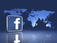 """""""فيس بوك"""" يرفض كتابة 'استغفر الله العظيم' ويحذر من نشرها"""