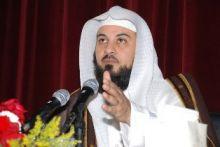 بعد أنباء احتجاز الداعية محمد العريفي.. سلمان العودة يؤكد الخبر ويدعو له بالفرج