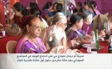 فيديو: يوضح إندماج الهنود في المجتمع السوداني وبعضهم حاصل علي الجنسية السوداني
