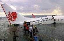الأرصاد الاندونيسية: الظروف المناخية هي العامل المسبب لتحطم طائرة اير ايجا