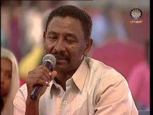 البعيو: الجيش ما منعني من الغناء..والرقيص (احاسيس).!