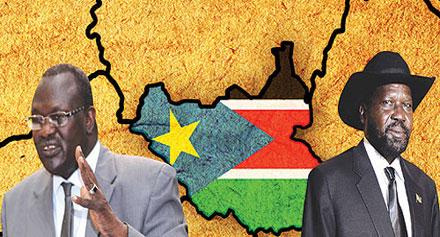 جنوب السودان مشار وسلفا