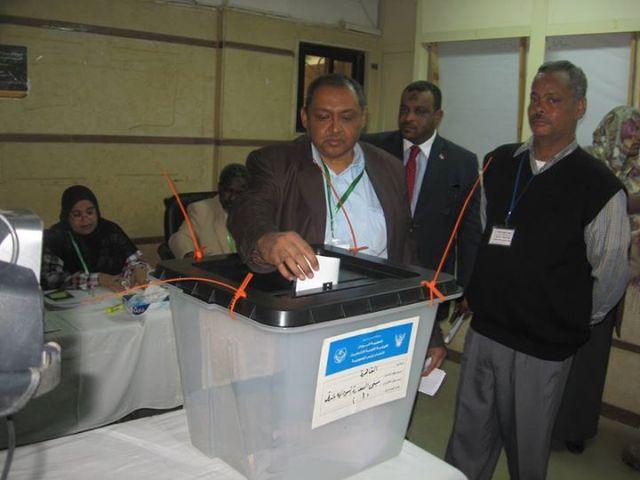 انتخابات السودان 2015 بمصر