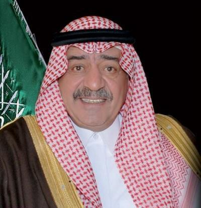 صاحب السمو الملكي الأمير مقرن بن عبد العزيز
