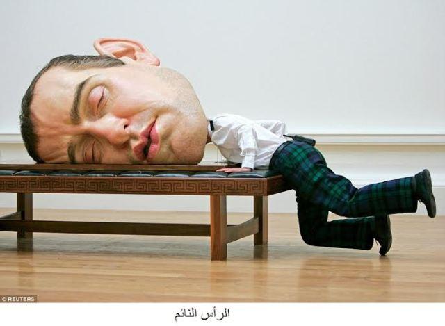 رأس نائم