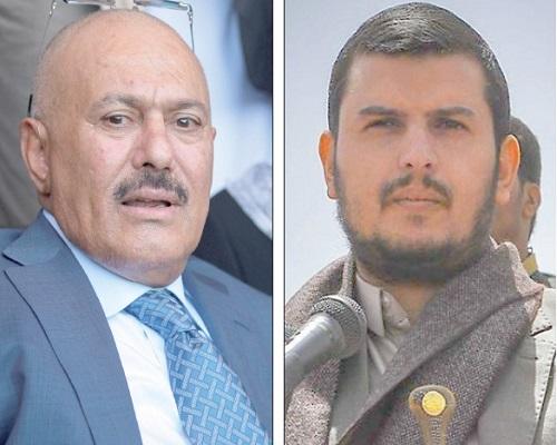 الحوثي و صالح