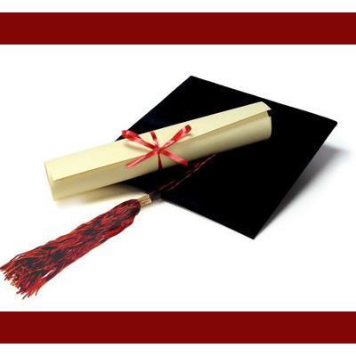 شهادة جامعية