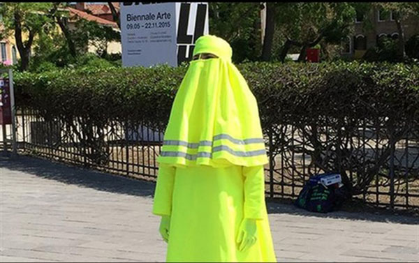شرطية مرور داعش