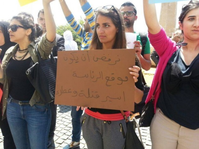 مزز مظاهرات لبنان
