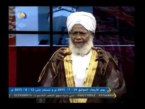 الشيخ محمد زين