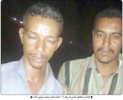 خالد محمد حبيب الله