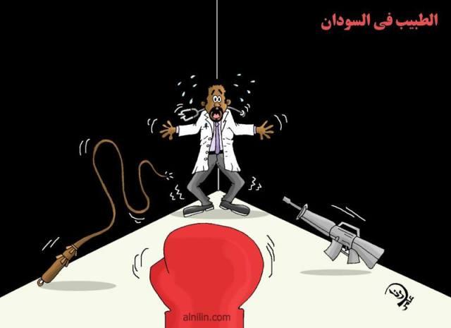 الطبيب في السودان - رسم د.رنا عامر