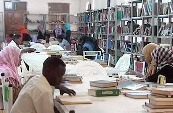 مكتبات جامعة