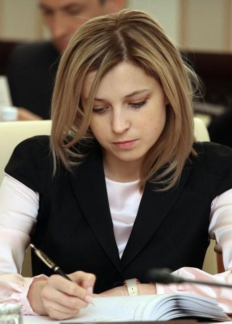 نتاليا بوكلونسكايا