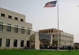 سفارة امريكا بالسودان
