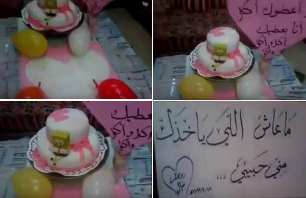 سيدة سعودية تشتري زوج