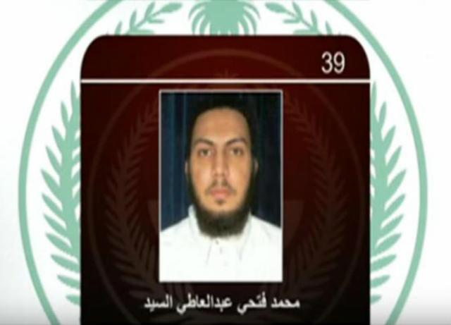 محمد فتحي عبد العاطي
