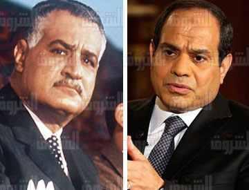 السيسي عبد الناصر