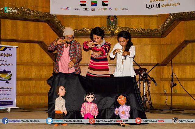 قاهرة4