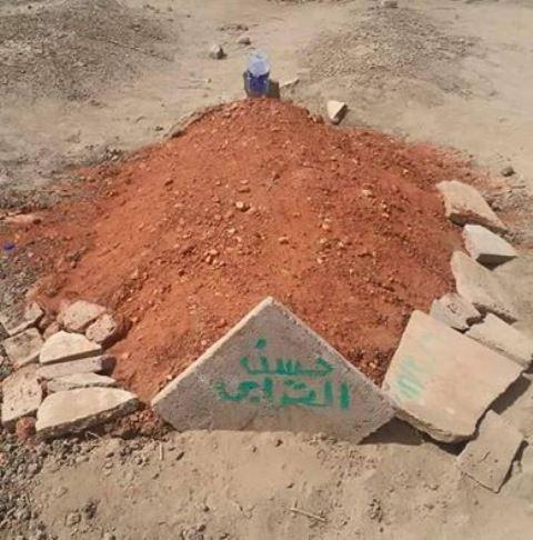 قبر حسن الترابي