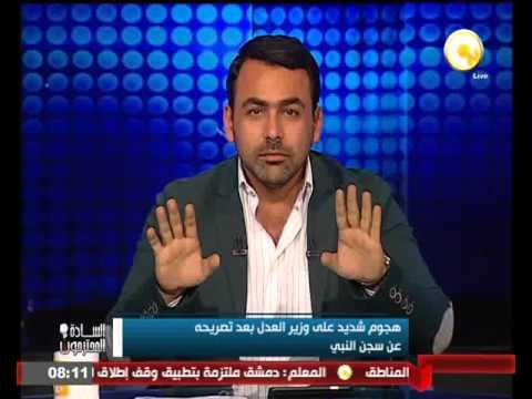 """فيديو.. """"يوسف الحسيني"""" يفتح النار على """"الزند"""" بخصوص حبس النبي الا يكون هذا إزدراء للأديان؟"""