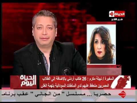 اخطر فيديو لوزيرة الهجرة المصرية تكشف معلومات عن غش الطلاب المصريين في امتحانات السودان