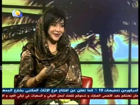 الإعلامية السعودية لجين عمران عروس في السودان